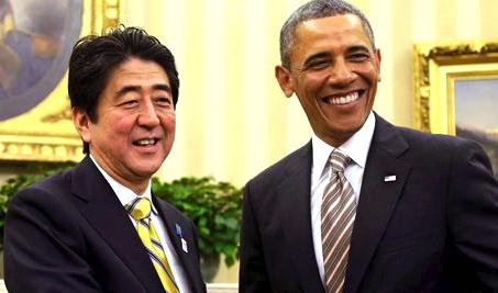 1371129080000-AP-Obama-US-Japan-004-1306130953_16_9