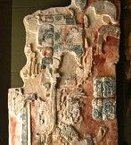 200px-Palenque_Relief-147x300