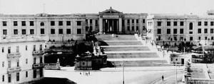 400px-U_of_Havana_1930