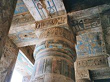 220px-Egypt.MedinetHabu.02