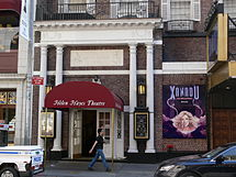 215px-Helen_Hayes_Theatre_NYC_2007