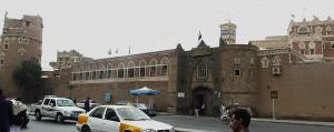 800px-Sana'_national_museum_00