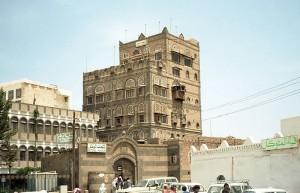 800px-Sana'a_Museum