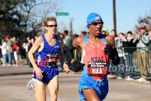 2012 Chevron Houston Marathon
