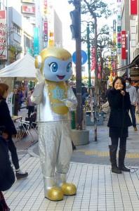 397px-Raelians-Japan-Nov2012