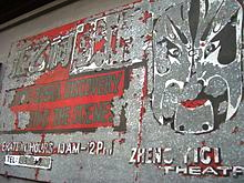 220px-Faded_Chinese_theatre_sign