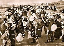 220px-South_Korean_refugees_mid-1950