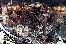220px-WTC_1993_ATF_Commons
