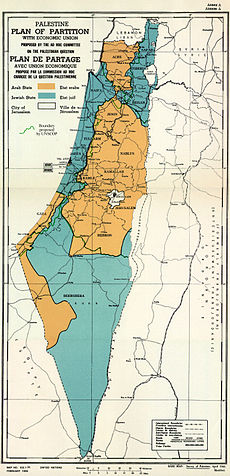 230px-UN_Palestine_Partition_Versions_1947