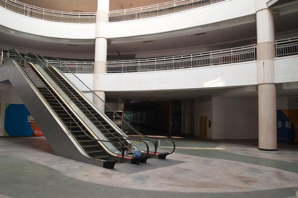 New-South-China-Mall-6.46-million-sq-ft-600x400