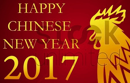 happy-chinese-new-year-2017-with-rooster_1935022 2