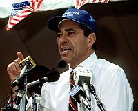 200px-Mario_Cuomo_speaking_at_a_rally,_June_20,_1991