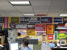 220px-Fox_News_Channel's_Hannity_and_Colmes_production_area