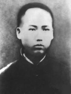 Mao_Zedong_1913