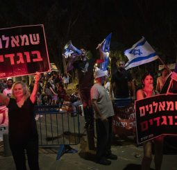 Israelis Wonder: After 12 Years of Netanyahu, Can Politics Go Back to Normal? by Yardena Schwartz