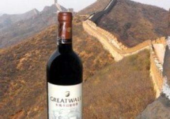 Great Wall Wine