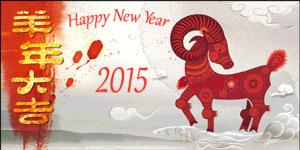 cny-2015-eng-445